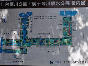仙台堀川公園・横十間川親水公園案内図