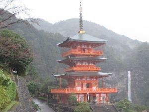 青岸渡寺 三重の塔