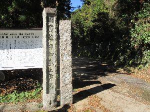大泰寺 国宝薬師如来之霊場の碑