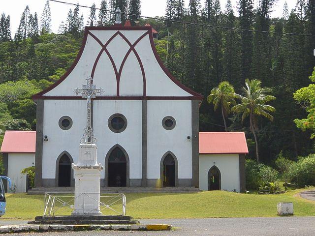 カトリック教会 バオ村