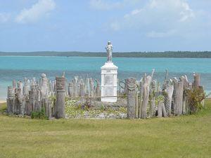 カトリック宣教師の上陸記念碑